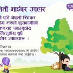 viber-campaign-in-nepal