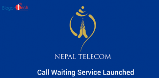 call waiting service nepal telecom