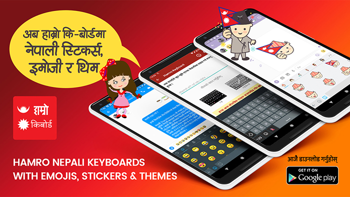 Hamro Nepali Keyboard App Updates with Emojis, Stickers and