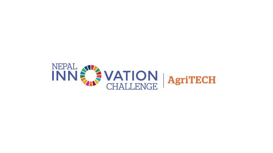 nepal innovation challenge agritech