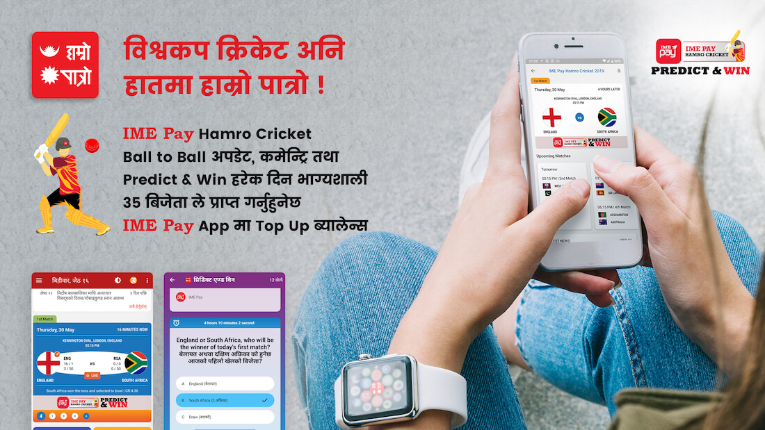 Get World Cup Cricket 2019 Live Updates & Grab a Chance to